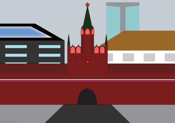 kremlin-corp-entrance