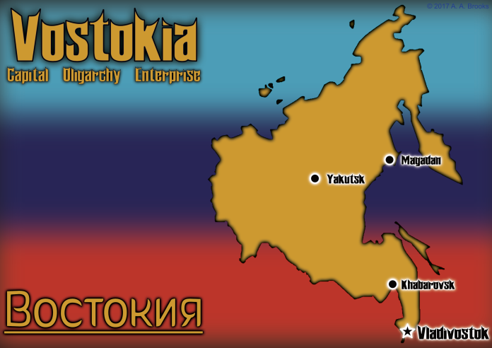 vostokia-feature